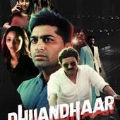 Dhuandhaar
